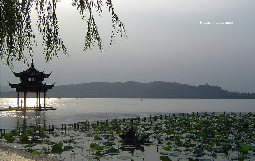 The Beautiful City of Hangzhou