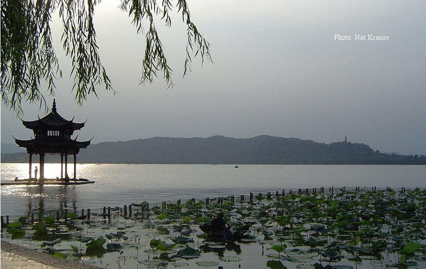 The Beautiful City of Hangzhou