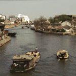 Grand Canal, China